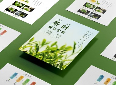 武汉电商设计|茶叶首页视觉|传统茶品牌策划