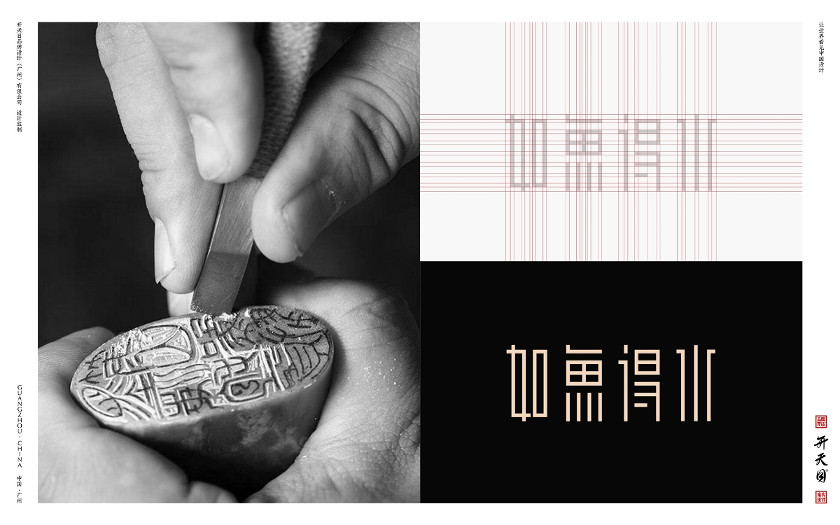 中国风国潮文创礼品包装设计商务定制仙气好礼