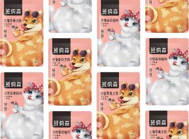 高鵬設計——寵物濕糧零食食品包裝設計