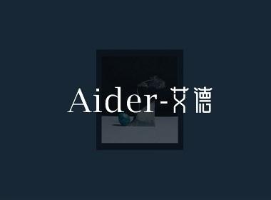 珠寶logo   Aider艾德