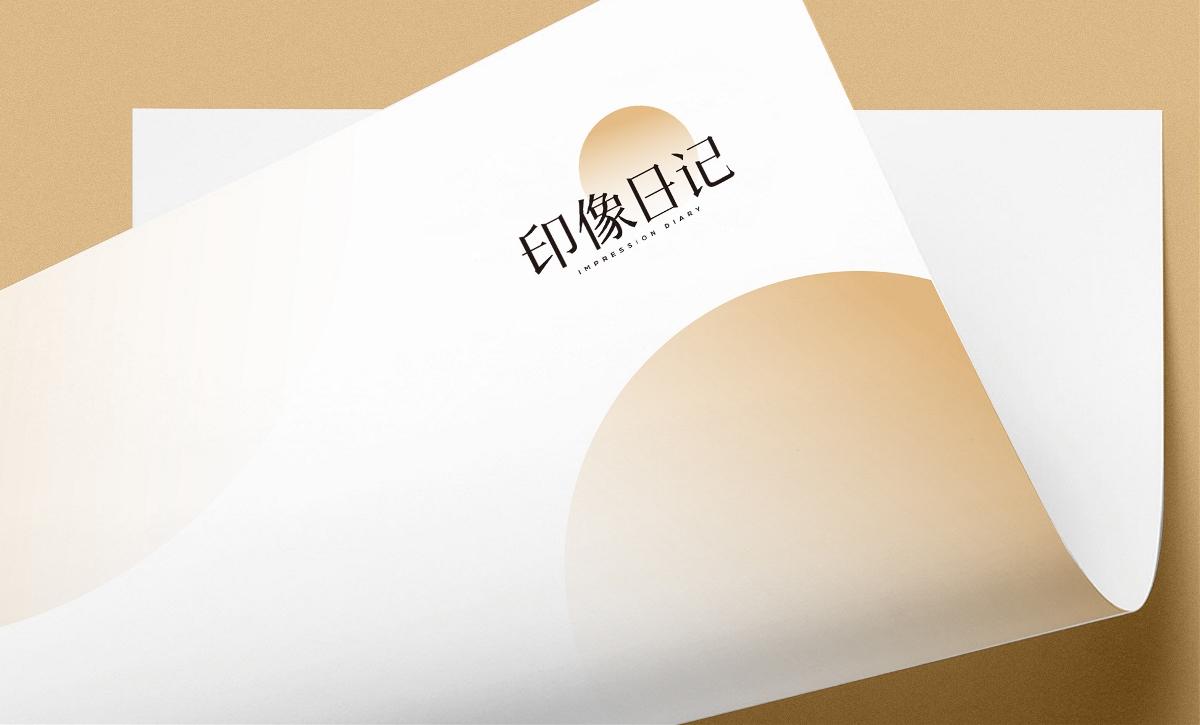 印像日记×勤略 | 东方简生活印象,记录日常生活每一天