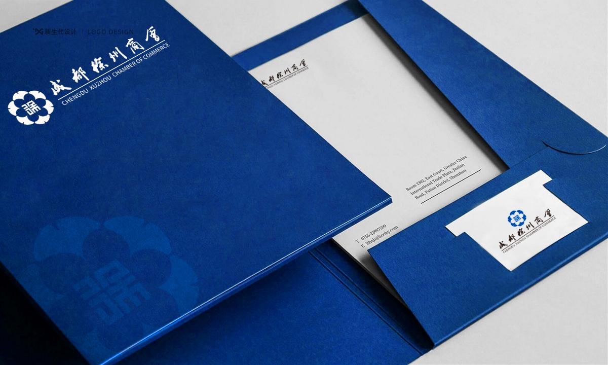 新生代品牌创意设计丨成都徐州商会LOGO设计