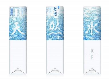 高鵬設計——飲料礦泉水創意包裝設計
