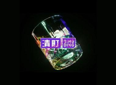 2021原创×清町品牌  LOGO设计 VI设计