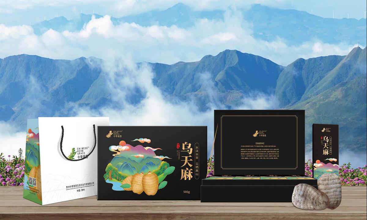中药材包装设计,天麻包装,蜂蜜包装,土特产包装,logo设计,包装设计