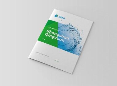 上善清源_画册设计 丨 环保行业