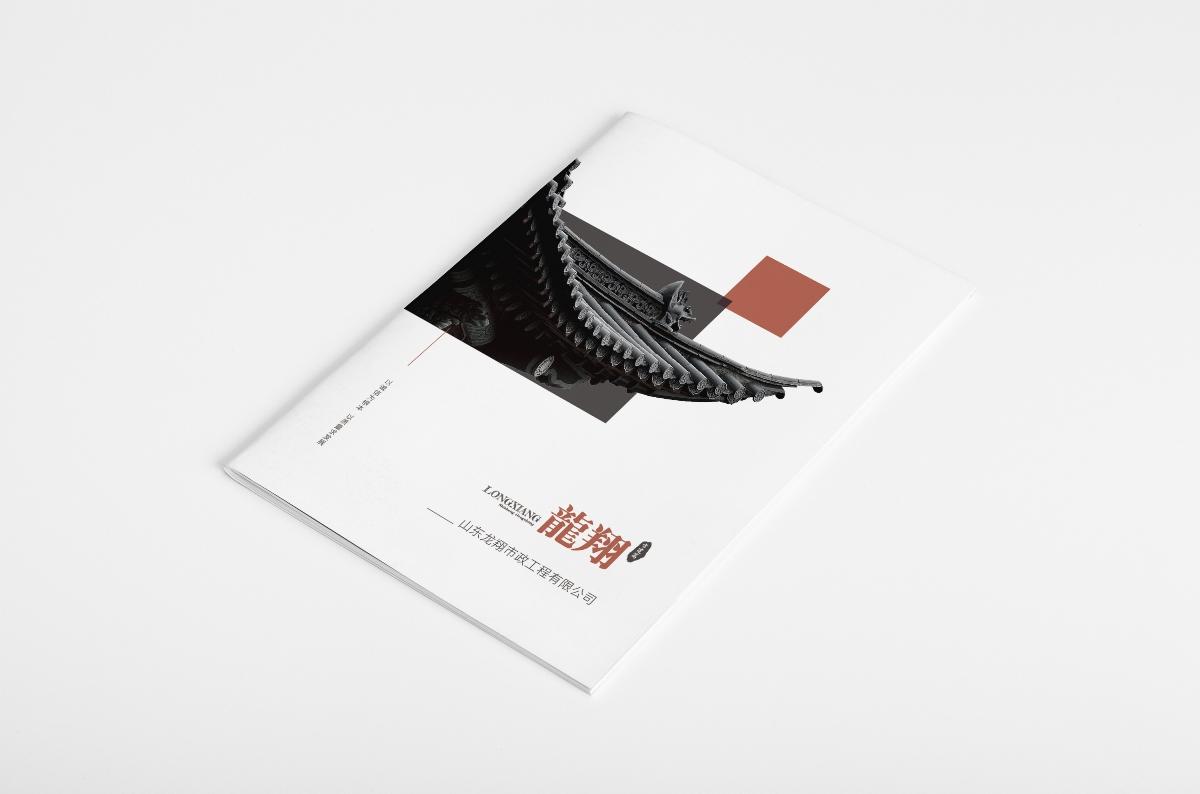 龙翔古建_画册设计 丨 古建筑修缮行业
