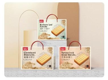Healthy biscuits-健康,养生韧性饼干