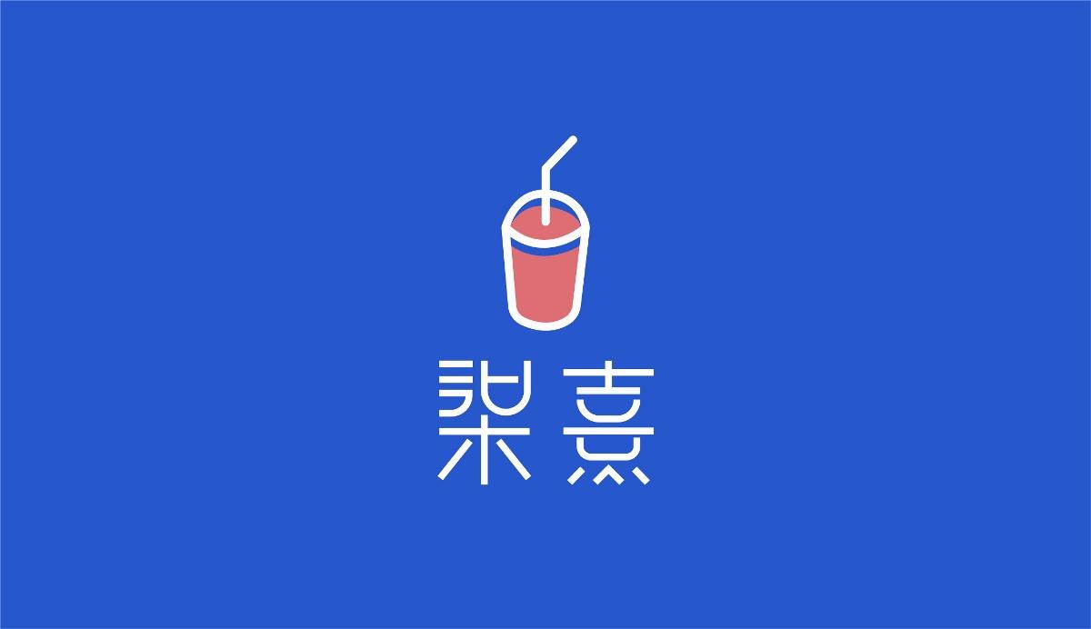 奶茶logo | 柒喜