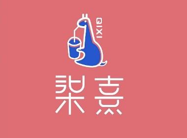 奶茶logo   柒喜