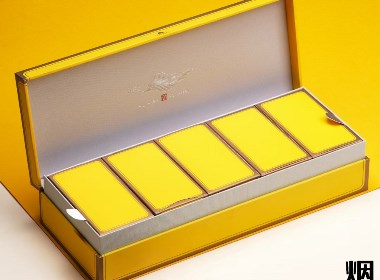 高档烟条茶叶包装盒烟条盒礼盒
