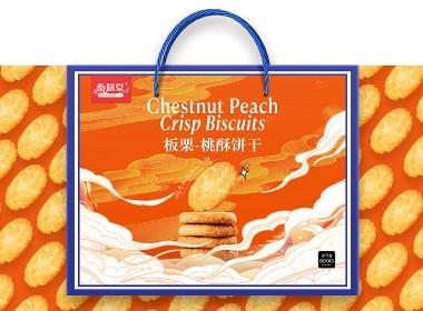 Peach Crisp Biscuits-桃酥饼干包装设计