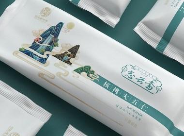 志興齋月餅—徐桂亮品牌設計