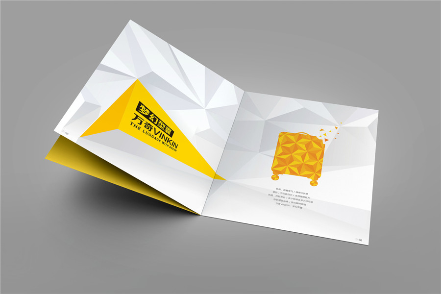 万奇箱包品牌宣传画册