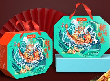 2021陶陶居端午节粽子礼盒