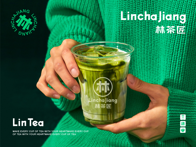 奶茶 茶饮品牌 奶茶VI