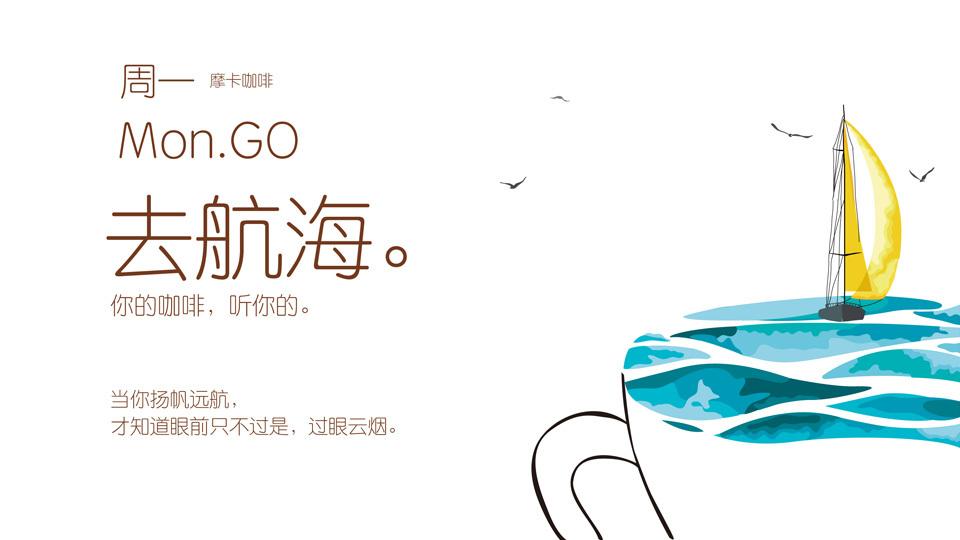 思睿设计——赛品咖啡 | 咖啡 | 包装设计