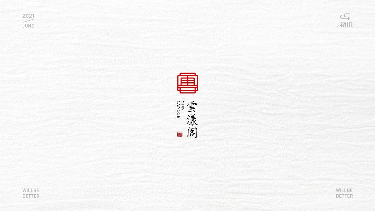 2021\JUNE\logo合集