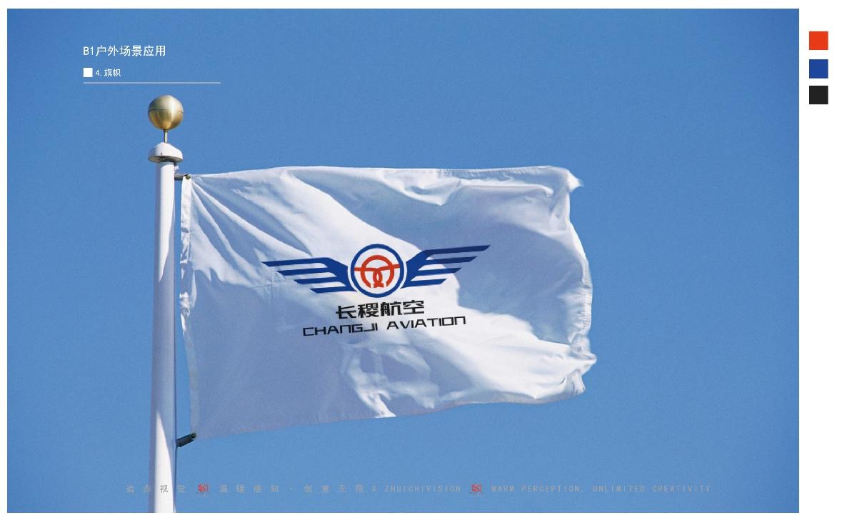 【LOGO设计】云南长稷航空发展有限公司