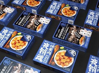 深夜十二點食堂-夜銷魂烤素肉 品牌包裝設計