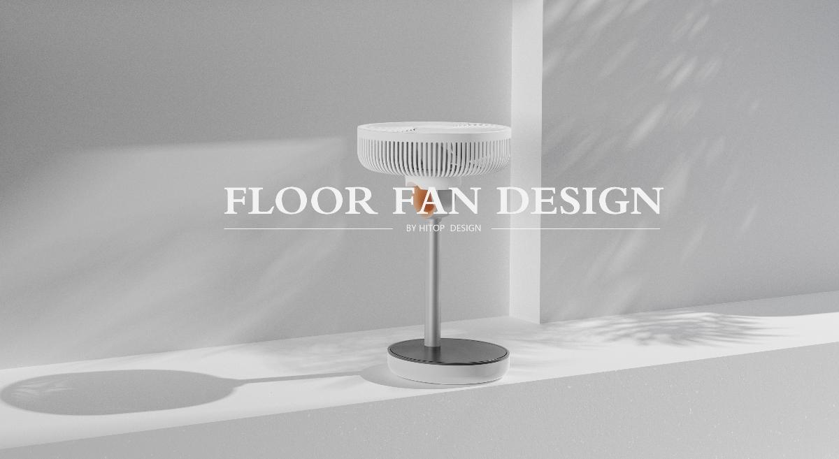 黑桃设计- 桌面小风扇