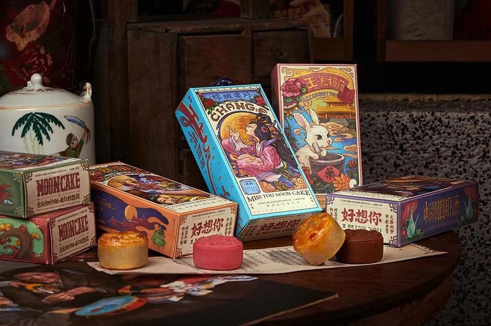 中秋月饼礼盒