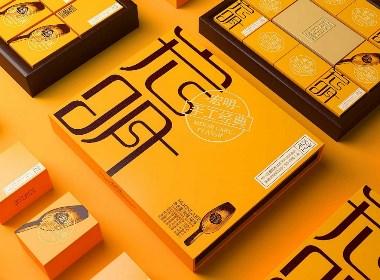 宏明月餅-品牌包裝設計