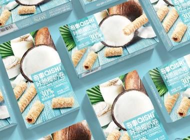 奇事卡脆蛋卷-品牌包裝設計