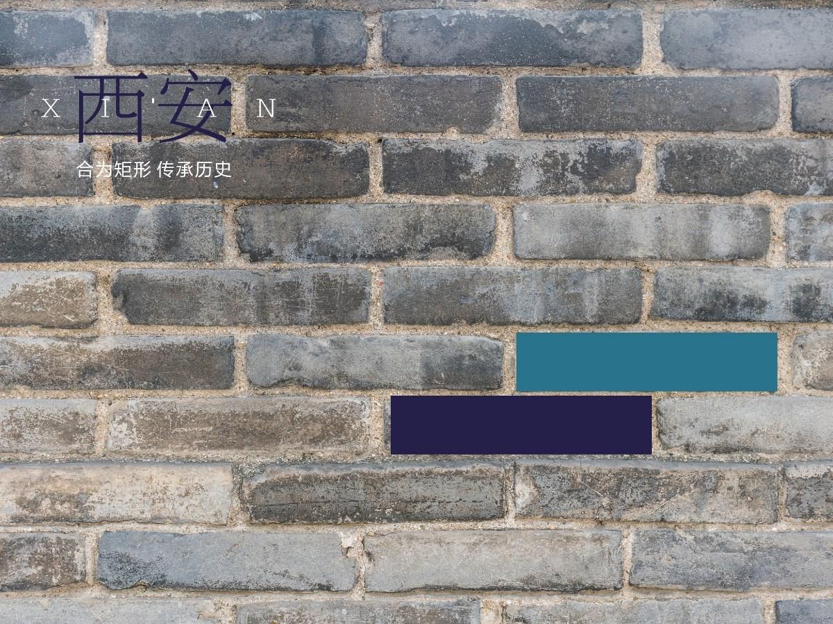 XGDA西安市平面设计协会标志设计