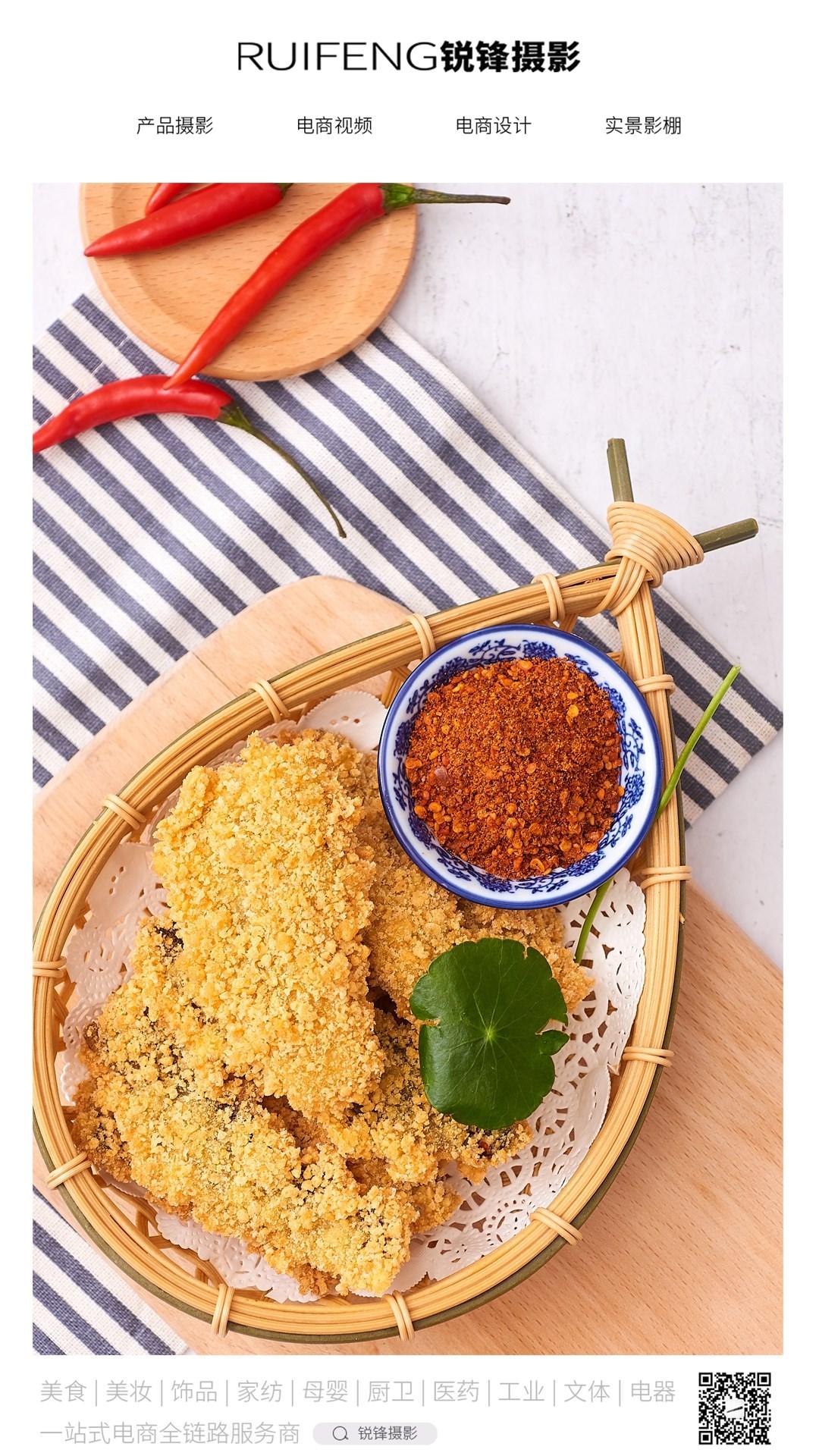 武汉美食拍摄拍照|菜谱菜品摄影|广告产品静物拍摄|锐锋摄影