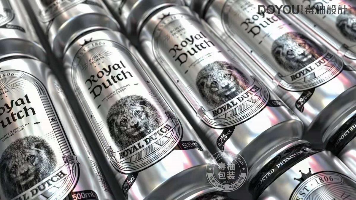 ROYAL DUTCH啤酒包装设计