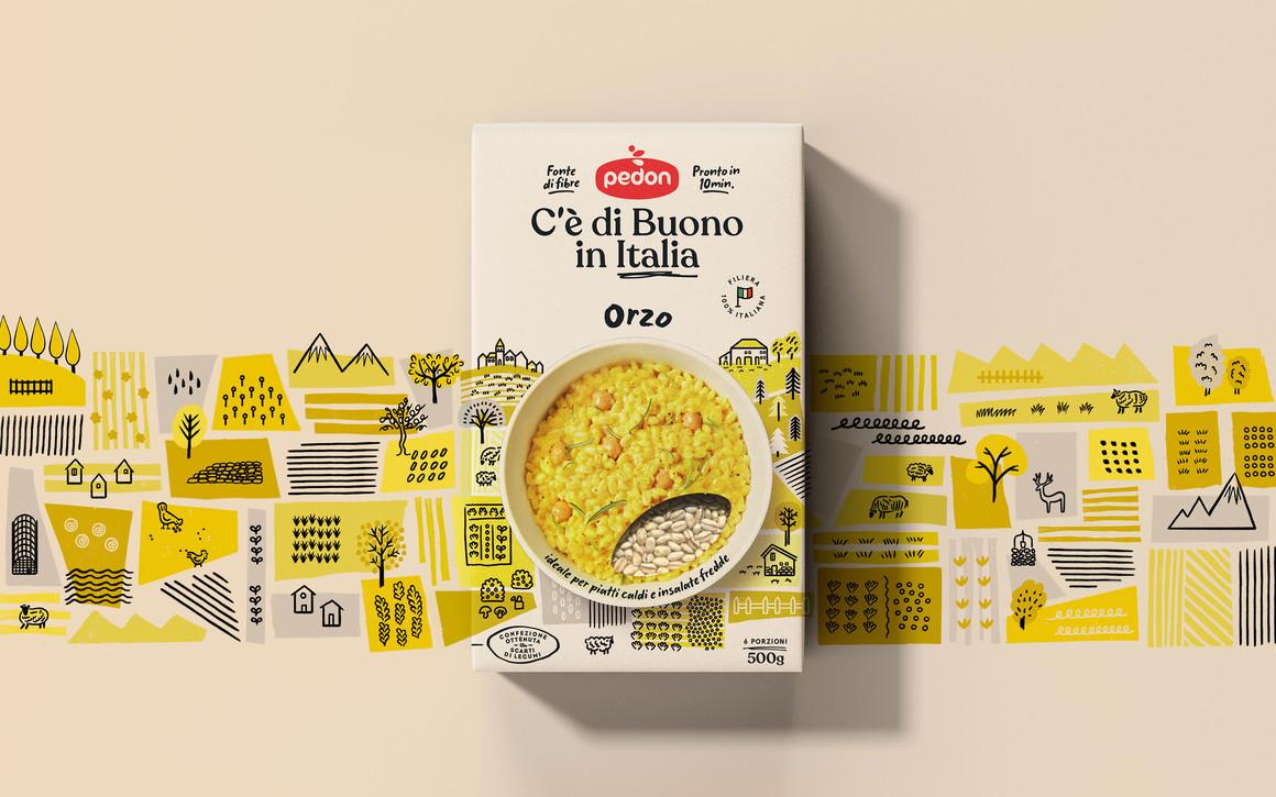 盒式谷物食品包装设计