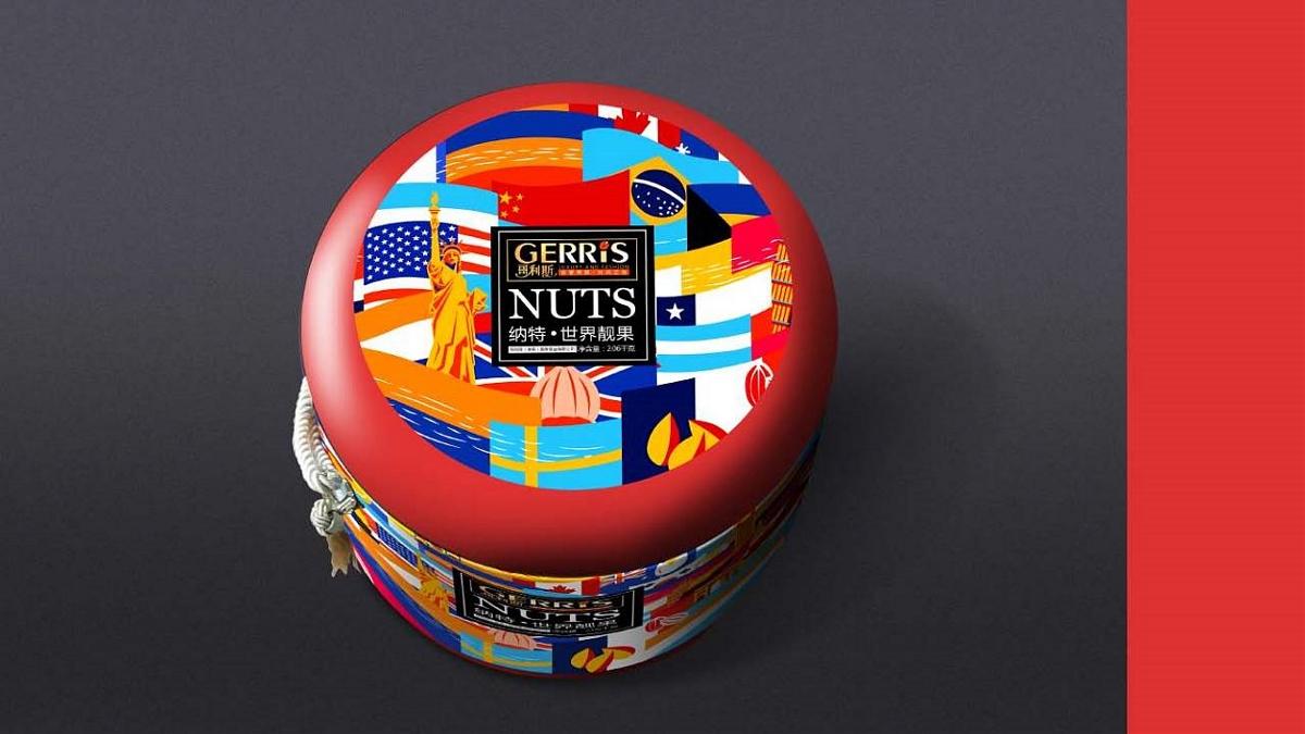 中山哥利斯圆桶铁罐包装设计