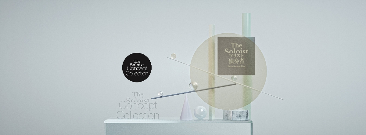 概念集合 · 七 Concept Collection / 7