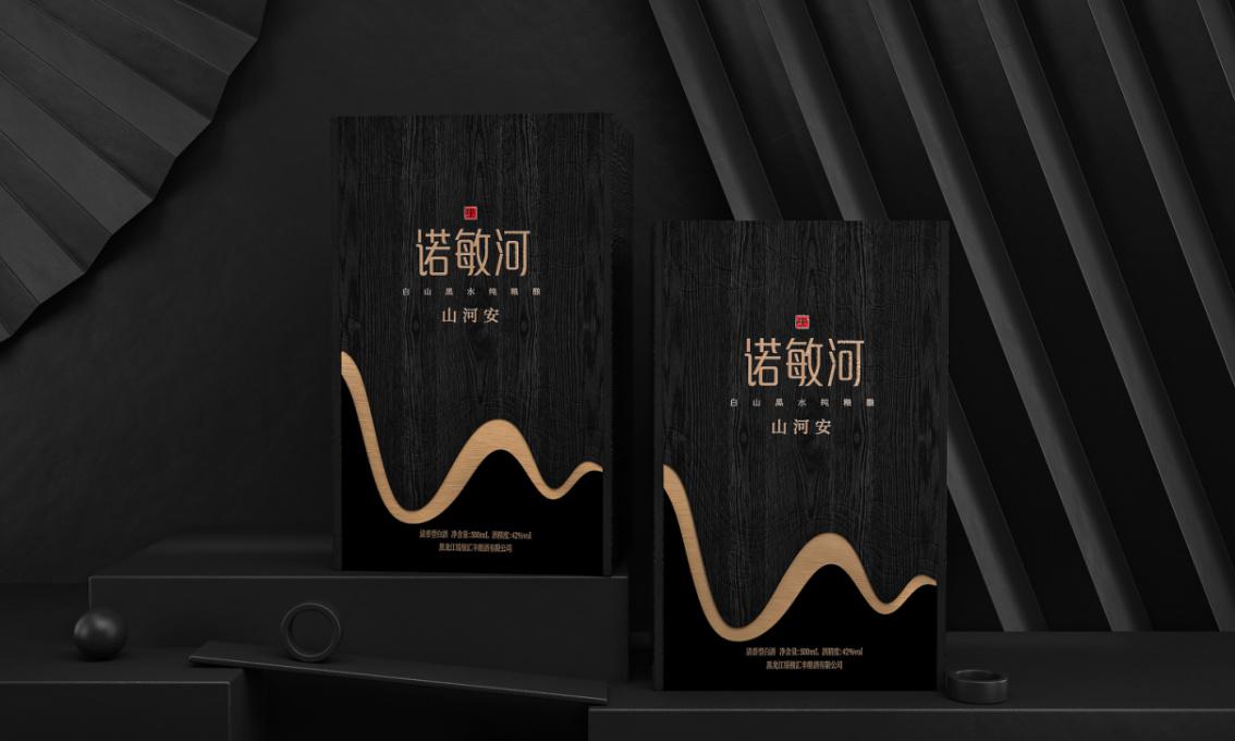 诺敏河酒—徐桂亮品牌设计