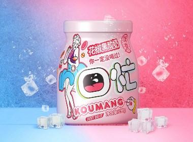 口忙花椒酸奶。你一定没喝过|厚启产品开发+包装设计
