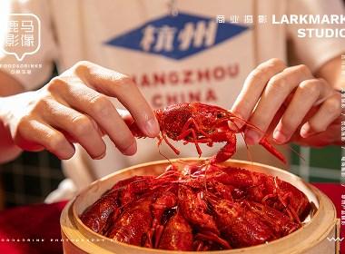 小龙虾火锅拍摄 传统餐饮火锅菜品拍摄~学员作品分享