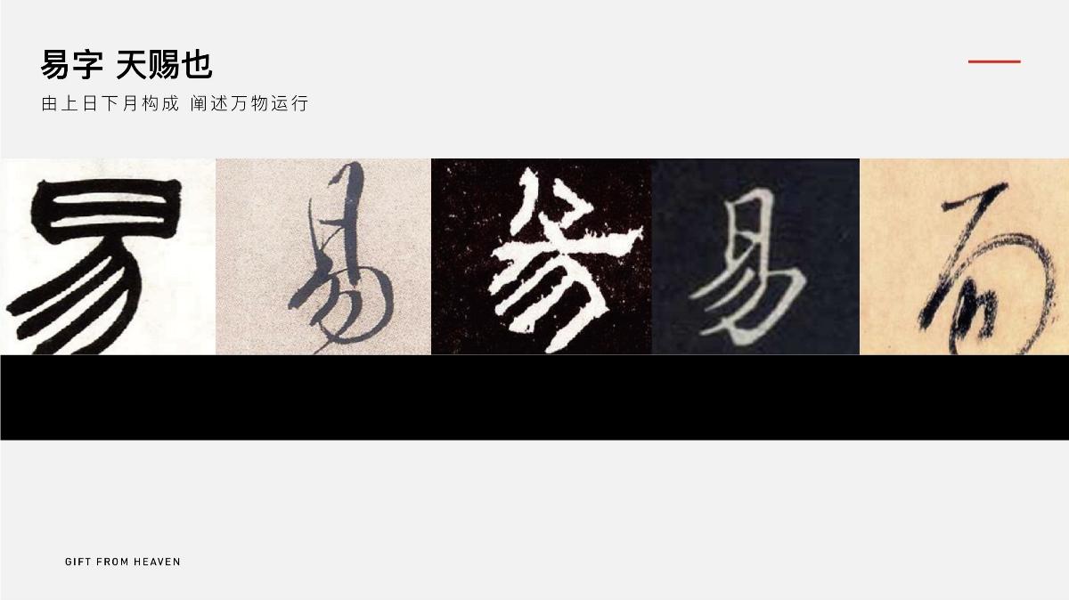 易结信息科技 品牌标志logo设计