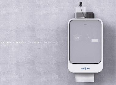 新生活消费品-传统企业转型设计案例-纸巾盒产品|谭爵荣