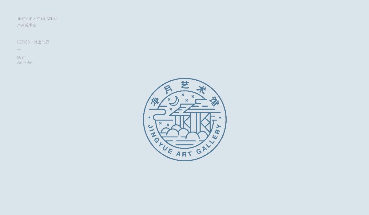 logo合集2   2021.01-07