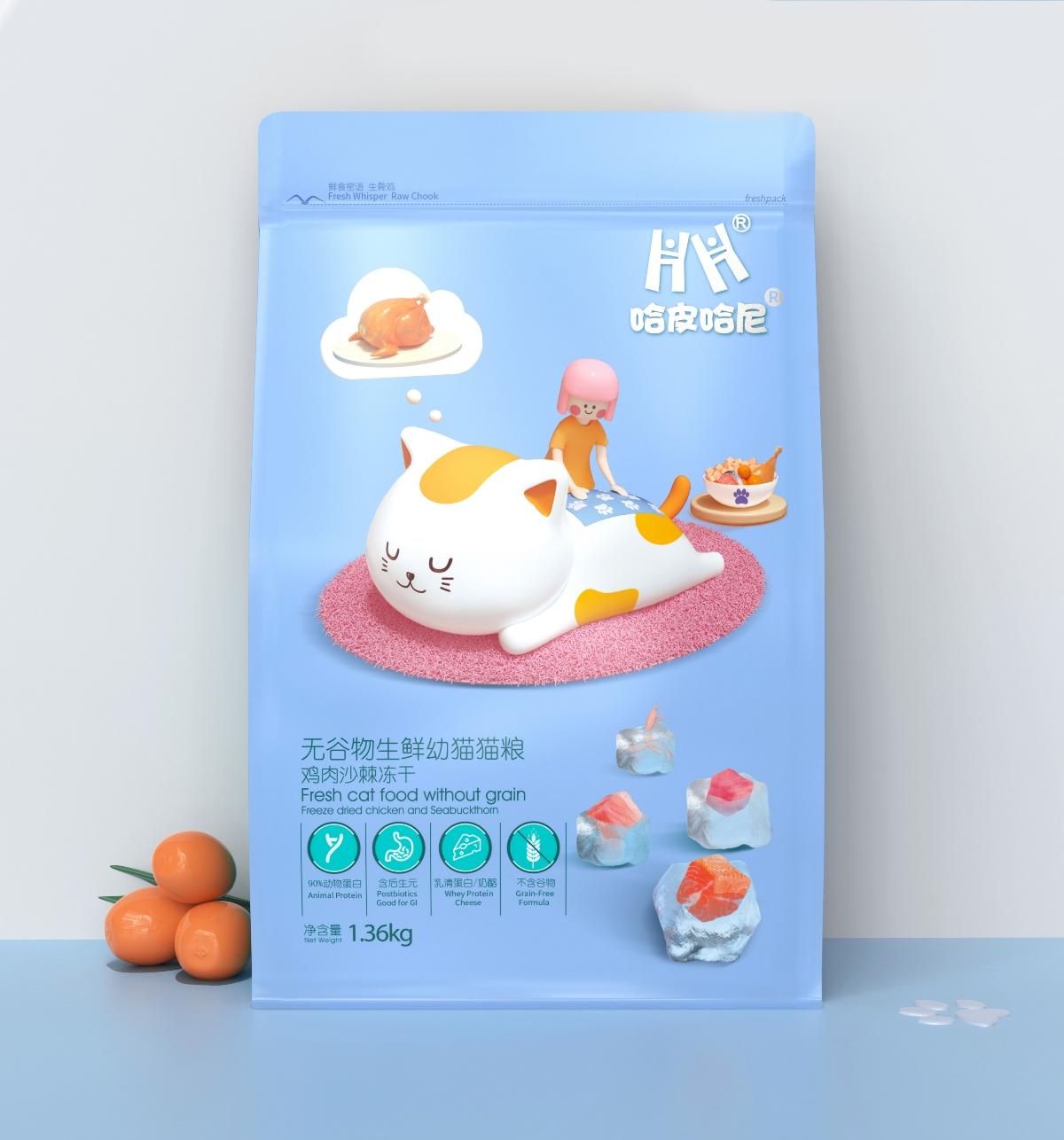 哈皮哈尼 × Orange one |今日份猫粮,直戳铲屎官心扉