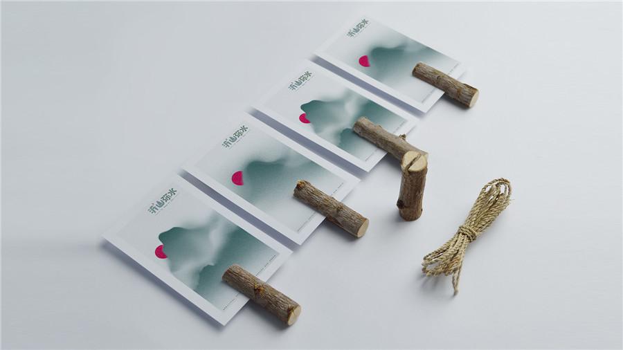 沂山弥水品牌形象设计