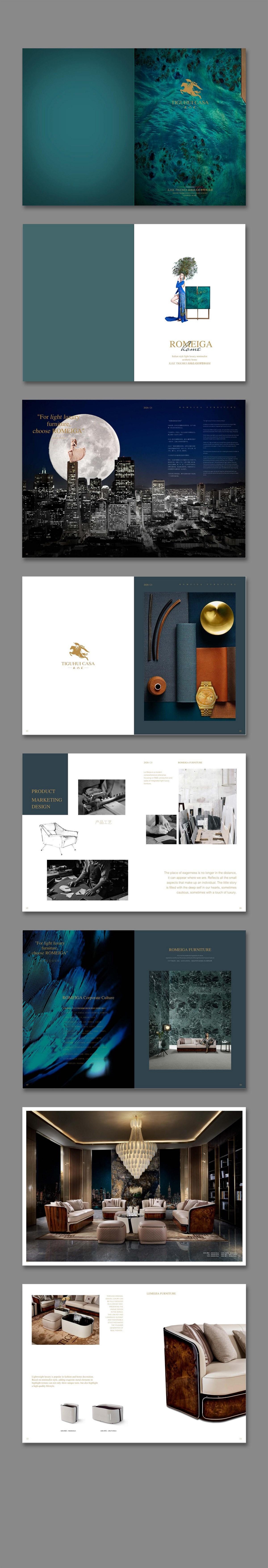 专业五金,家具,卫浴,门窗,等不同类型画册设计