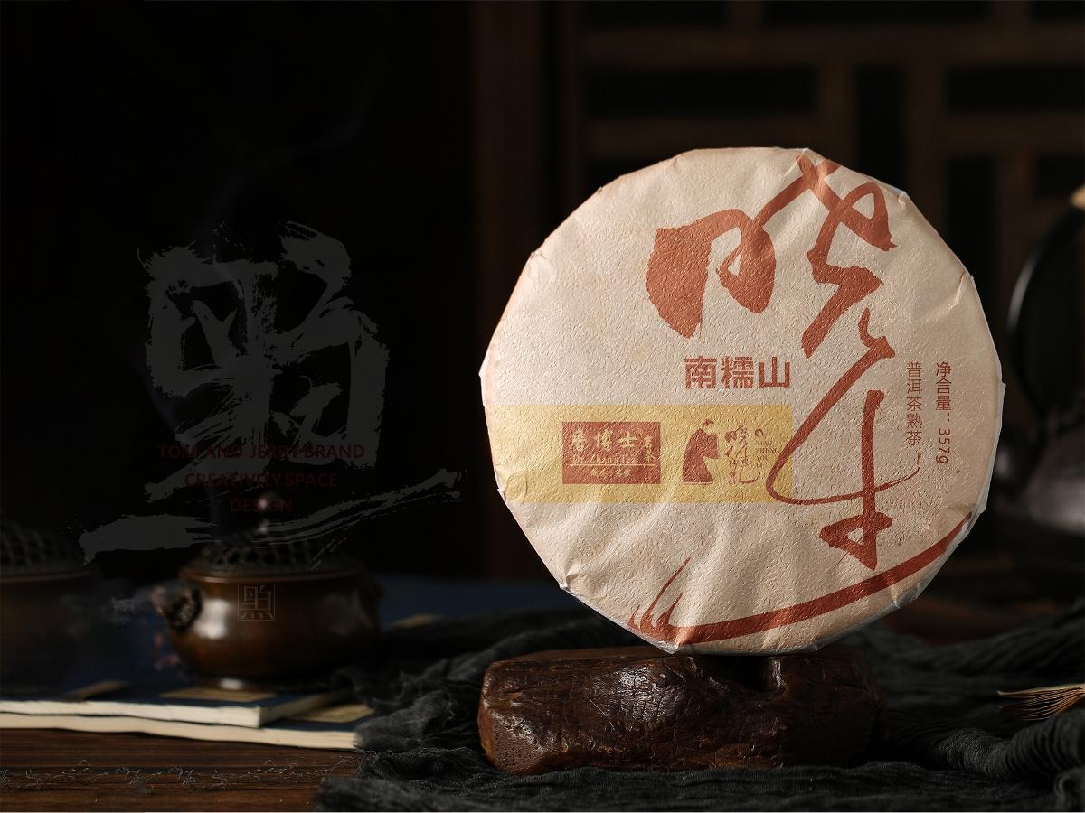 造塑创意X黑白茶策 晓生有礼普洱茶包装设计