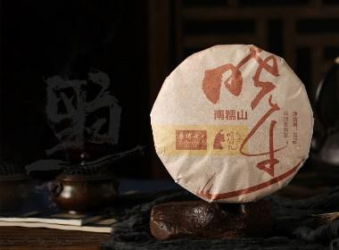 造塑創意X黑白茶策 曉生有禮普洱茶包裝設計
