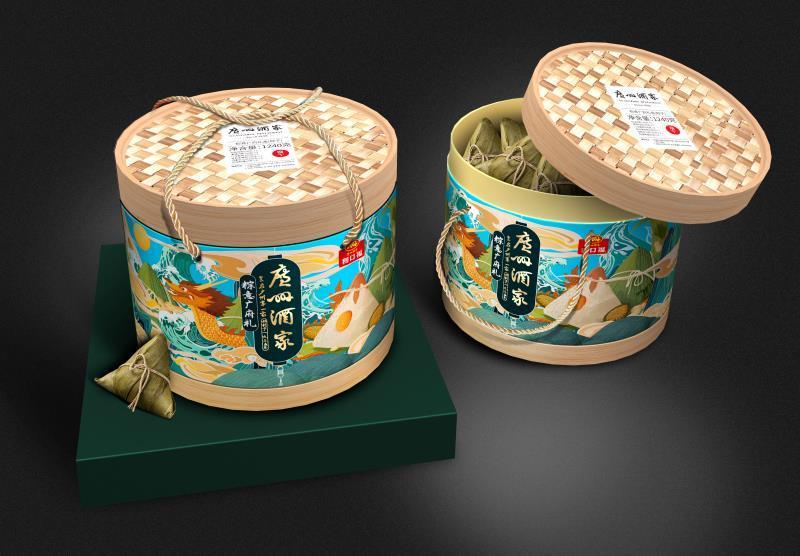 广州酒家端午节粽子礼盒设计