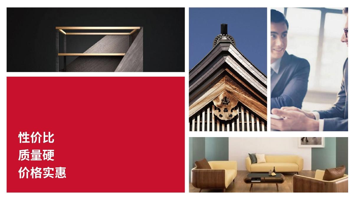 丨品牌设计丨志盛新材料品牌标志设计
