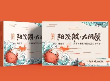 蟹礼标志及包装设计 | 插画 国潮 中国风
