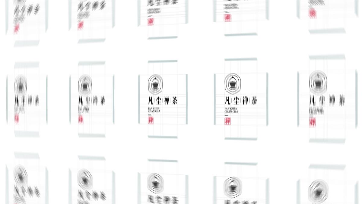 丨品牌设计丨凡尘禅茶设计师茶室品牌