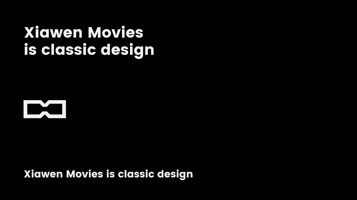 丨品牌设计丨下文影视传媒品牌形象设计